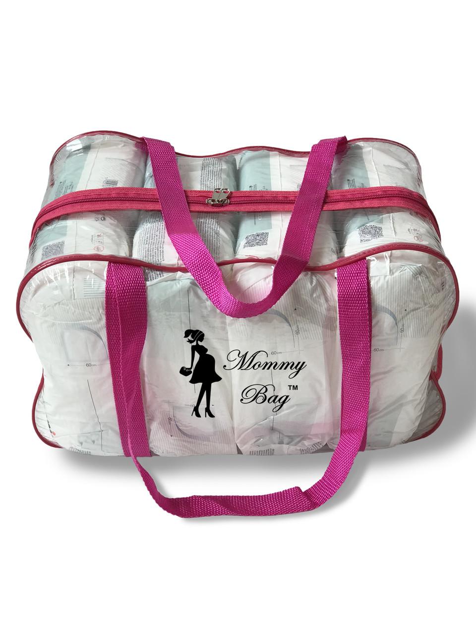Сумка прозрачная в роддом Mommy Bag - M - 40*25*20 см Розовая