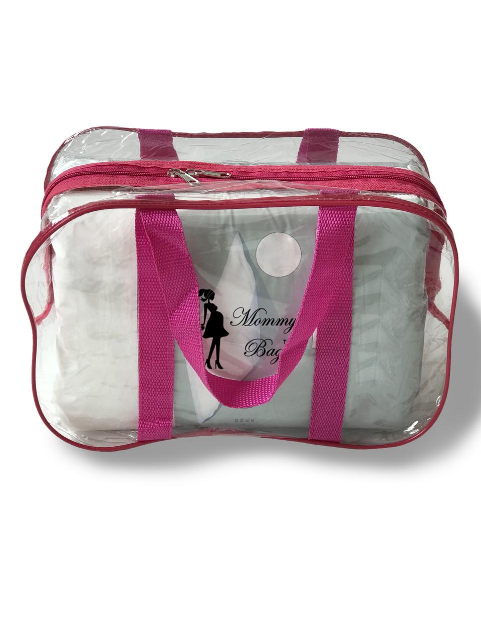 Сумка прозрачная в роддом Mommy Bag - S - 31*21*14 см Розовая
