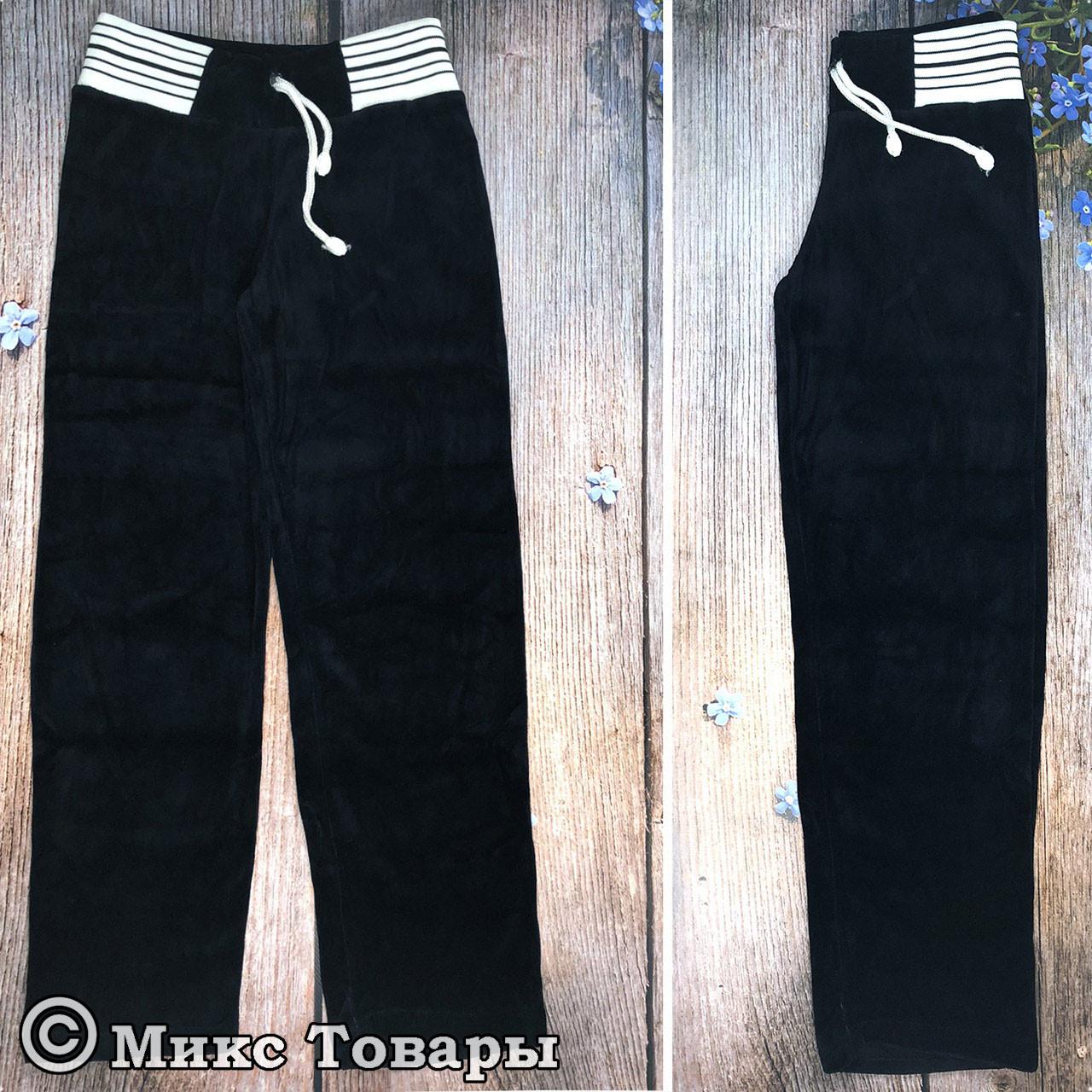 Тёмно синие велюровые брюки для девочки подростка Размеры: 12,13,14 лет (7652)