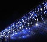 Гирлянда LED бахрома 120 светодиодов (мульти, белая, синяя, желтая, розовая) , фото 5