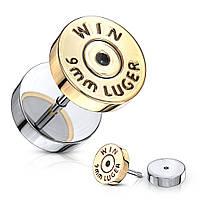Мужская серьга 9 мм Luger