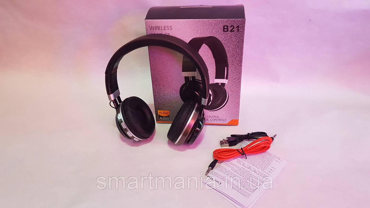 Беспроводные наушники  wireless JBL B21,Bluetooth-гарнитуры JBL B21 Реплика Коричневый