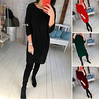 Женское удлиненное зимнее свободное платье, хит продаж,Чёрный, красный, бордо, бутылка, рр 42-46