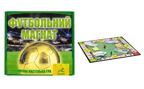 """Настольная игра Arial """"Футбольный магнат"""""""