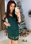 Женское праздничное платье с дорогим итальянским кружевом (3 цвета), фото 2