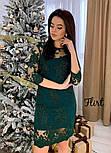 Женское праздничное платье с дорогим итальянским кружевом (3 цвета), фото 5
