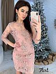 Женское праздничное платье с дорогим итальянским кружевом (3 цвета), фото 6