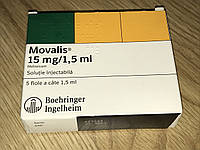 Мовалис(Movalis)