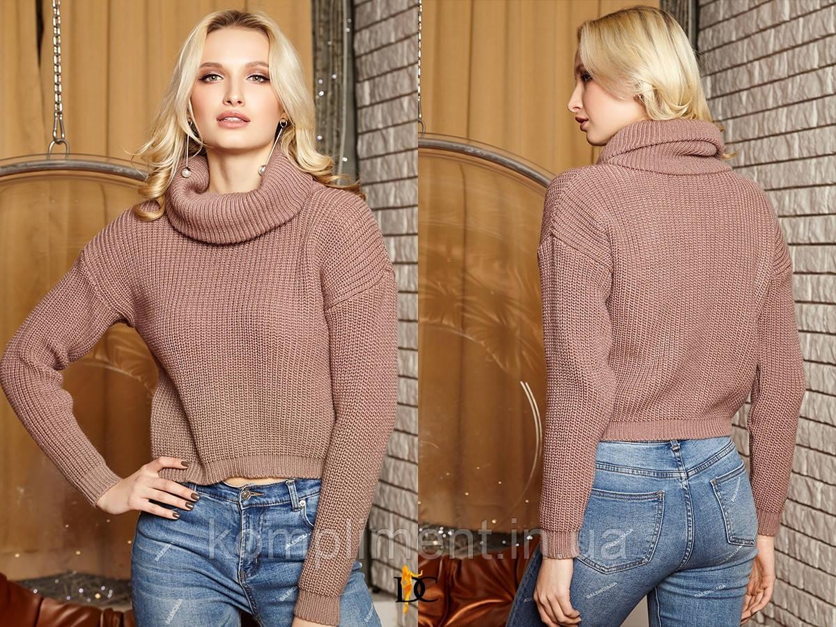 Вязаный женский шерстяной  свитер с высоким горлом,капучино.