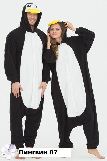 Пінгвін Піжама кигуруми Family Look 07