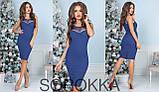 Облегающее женское платье размеры: 42,44,46,48,50,54, фото 2