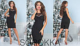 Облегающее женское платье размеры: 42,44,46,48,50,54, фото 4