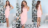 Облегающее женское платье размеры: 42,44,46,48,50,54, фото 5