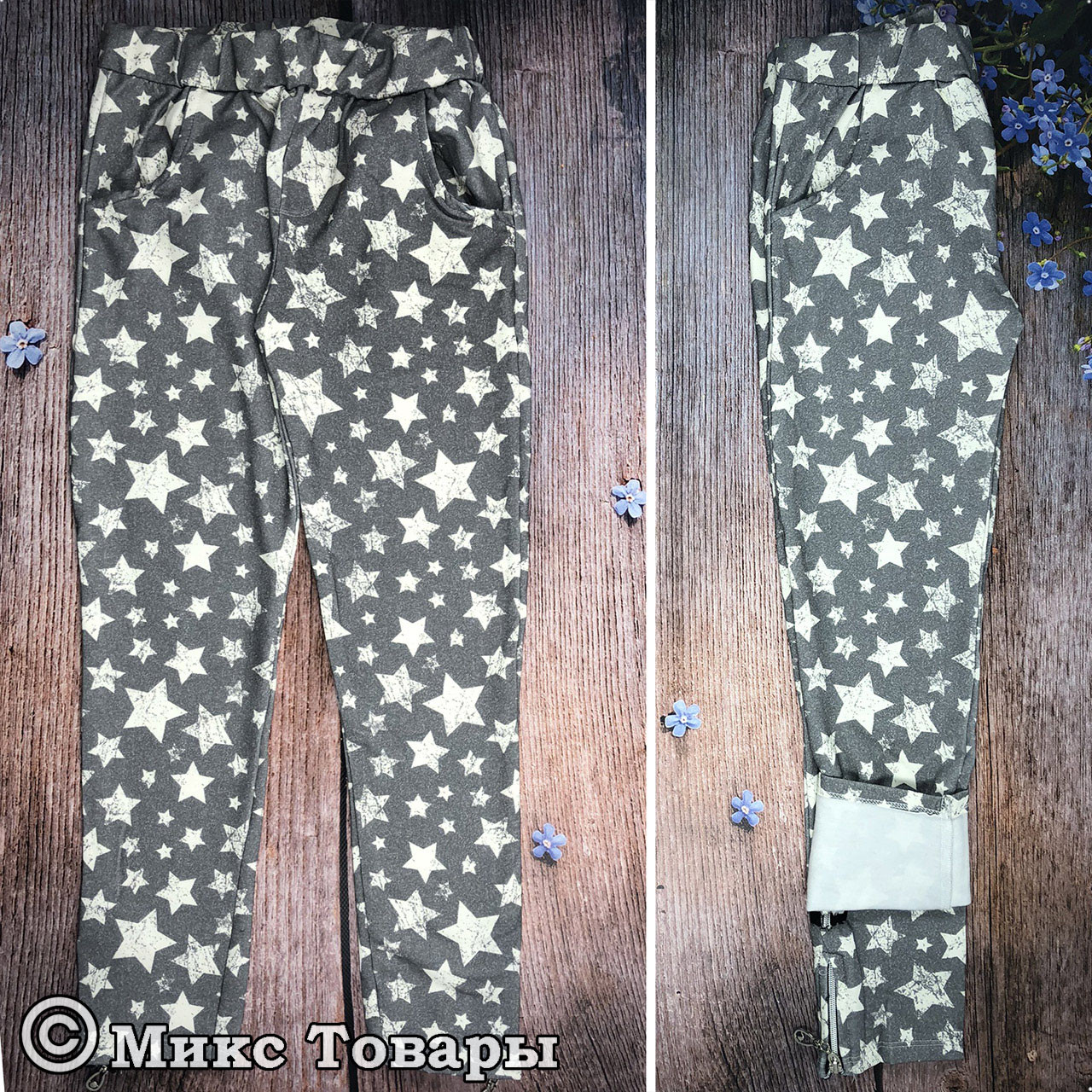 Лосины со звёздами и начёсом Серого цвета для девочки Размеры: 140,146,152,158 см (7655-1)