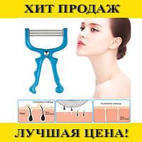 Эпилятор для лица Face epi roller пружинный, эпиляция лица, эпилятор для кожи лица, эпилятор усов