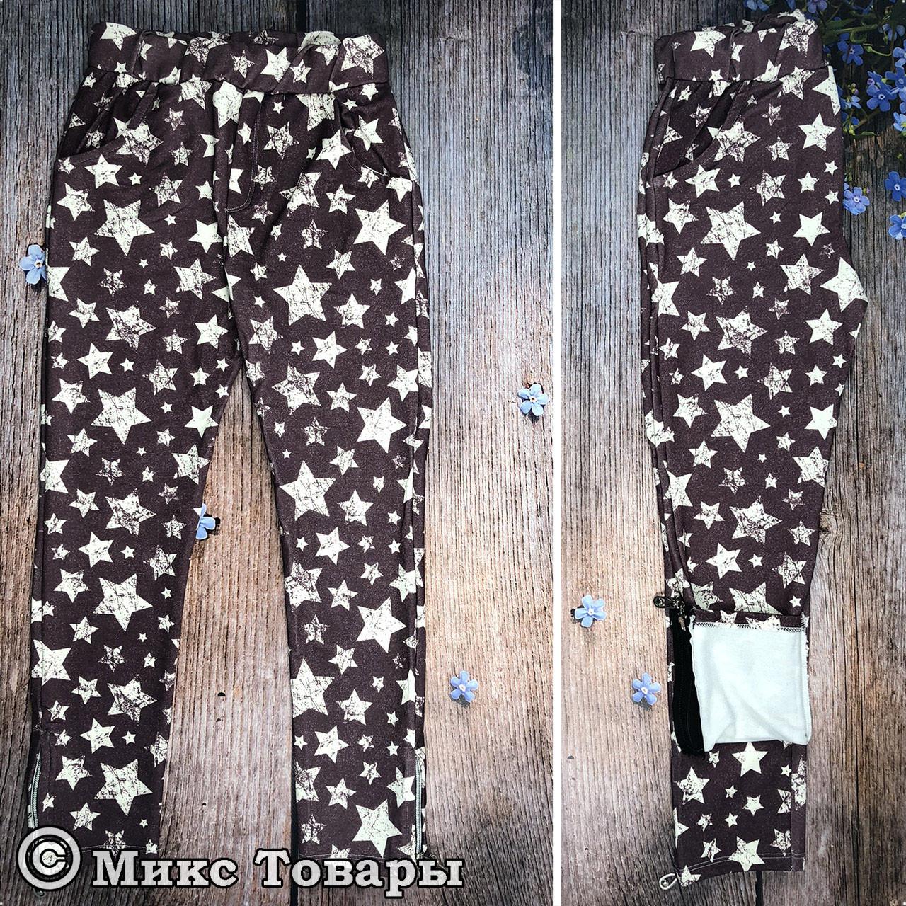 Лосины со звёздами+ начёс для девочки Размер: 140 см (7655-4)