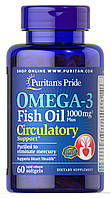 Рыбий Жир Puritan's Pride Omega-3 Fish Oil 1000 mg Plus Circulatory Support 60 softgels