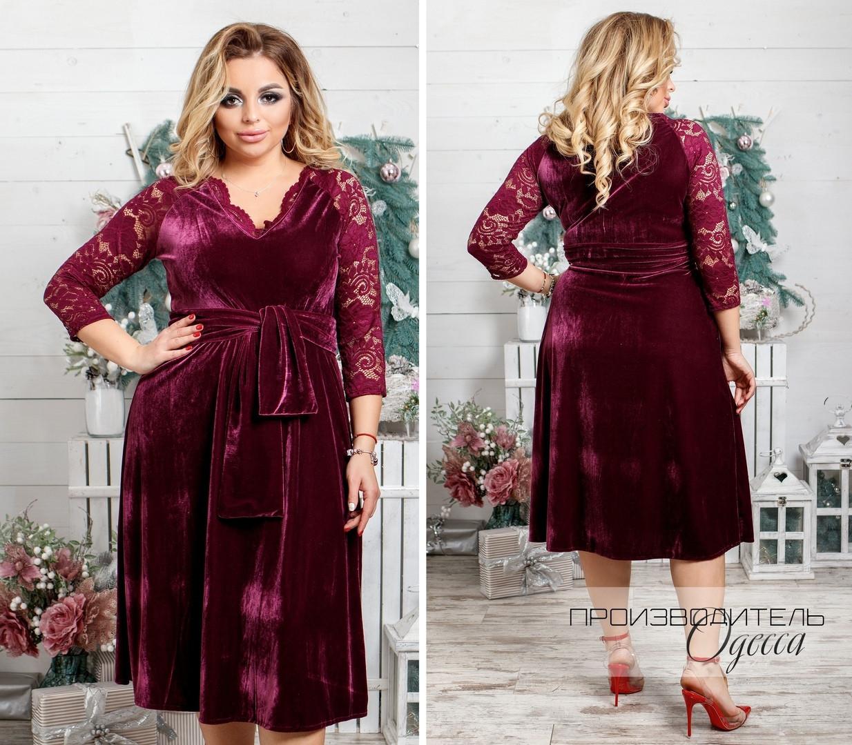 Велюровое платье батал Ганна