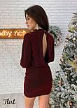 Женское платье люрекс с открытой спинкой (4 цвета), фото 2