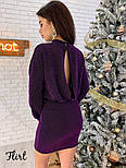 Женское платье люрекс с открытой спинкой (4 цвета), фото 9
