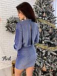 Женское платье люрекс с открытой спинкой (4 цвета), фото 8