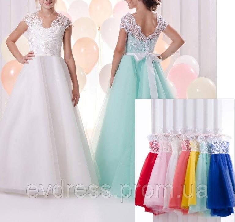 cb0454af8a6 Вечерние нарядные платья девочкам на выпускной нарядное платье +для девочки