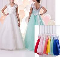 b0a134183d9 Вечерние нарядные платья девочкам на выпускной нарядное платье +для девочки