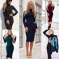 Женское удлиненное зимнее платье-гольф, хит продаж, множество цветов, размер 42-46