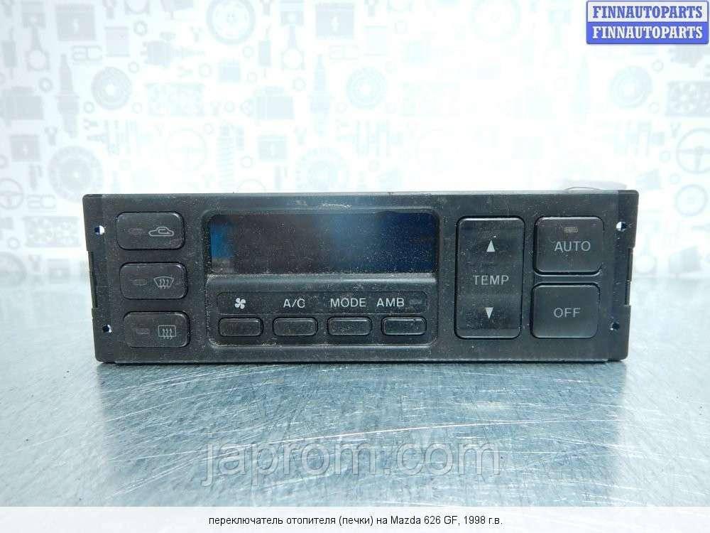 Блок управления печкой (отопителем) климат контролем Mazda 626 GF1997-2003.