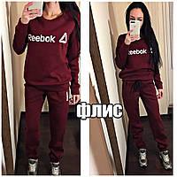 Молодежный женский зимний теплый спортивный костюм с начесом  штаны и  кофта, реплика Reebok 7f27a7e5d09