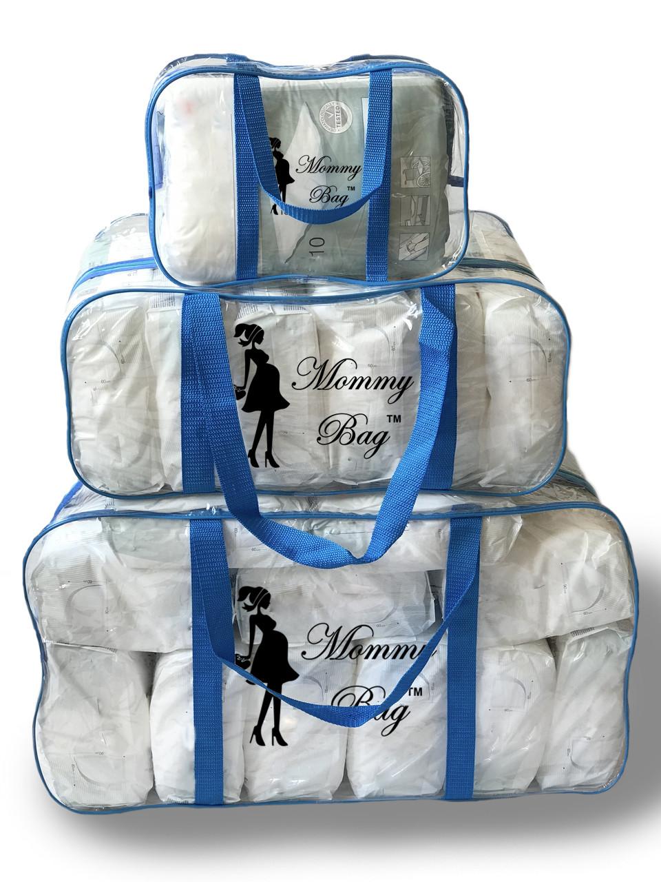 Набор из 3 прозрачных сумок в роддом сумка - S,L,XL - Синие