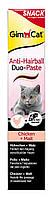 Паста для котов и кошек Gimcat Duo для выведения шерсти, с курицей, 50 г