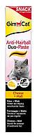Паста для котов и кошек Gimcat Duo для выведения шерсти, с сыром, 50 г