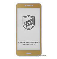 Защитное стекло 5D Full Glue для Huawei P8 Lite (2017) Gold (Screen Protector 0,3 мм)