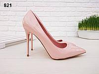 25,5 см Туфли женские розовые пудра лаковые на шпильке, лодочки, классические, из лака, из лаковой кожи