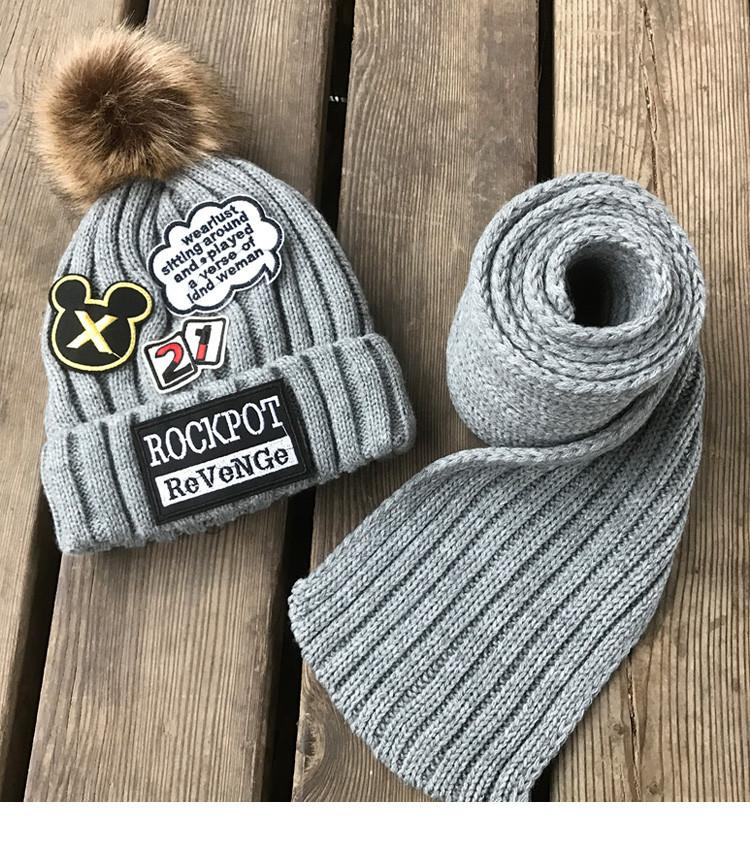 Шапка детская махра с шарфом в комплекте серая