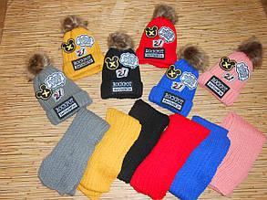 Шапка детская махра с шарфом в комплекте серая, фото 2
