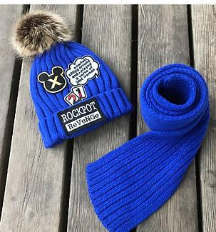 Шапка детская махра с шарфом в комплекте синяя, фото 2