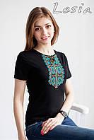 Жіноча футболка з вишивкою Гуцулка бірюза