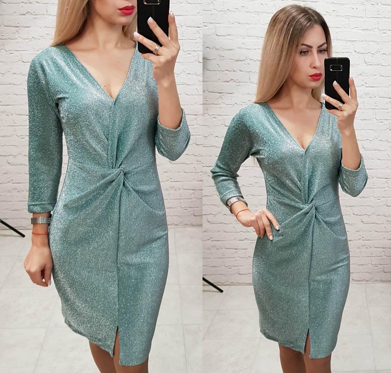 Картинки по запросу Интернет магазин модной одежды «Khan»