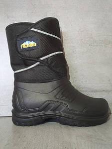 Чоловічі зимові чоботи комбіновані Аляска ТСА. Мужские резиновые зимние  сапоги  продажа fcb75bc80c64e