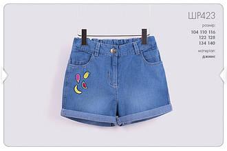 Шорти дівч. Бембі ШР423, 122 синій джинс