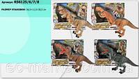 Интерактивный динозавр RS6125/6/7/8 (4 вида), фото 1