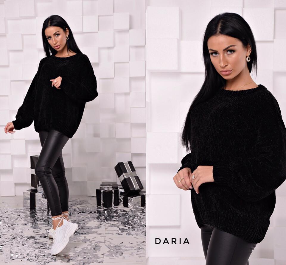 Черный велюровый свитер Daria