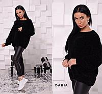 Черный велюровый свитер Daria, фото 1