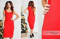 Стильное платье Александра, фото 1