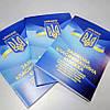 Зачетная классификационная книжка спортсмена первого класса, КМС, МС, и МСМК kms-02