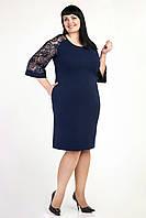 Шикарное женское платье с красивыми рукавами синее