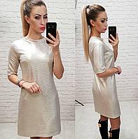 Новинка! Платье арт (М323), ткань турецкий трикотаж люрекс, цвет gold silver ( серебро в золоте)