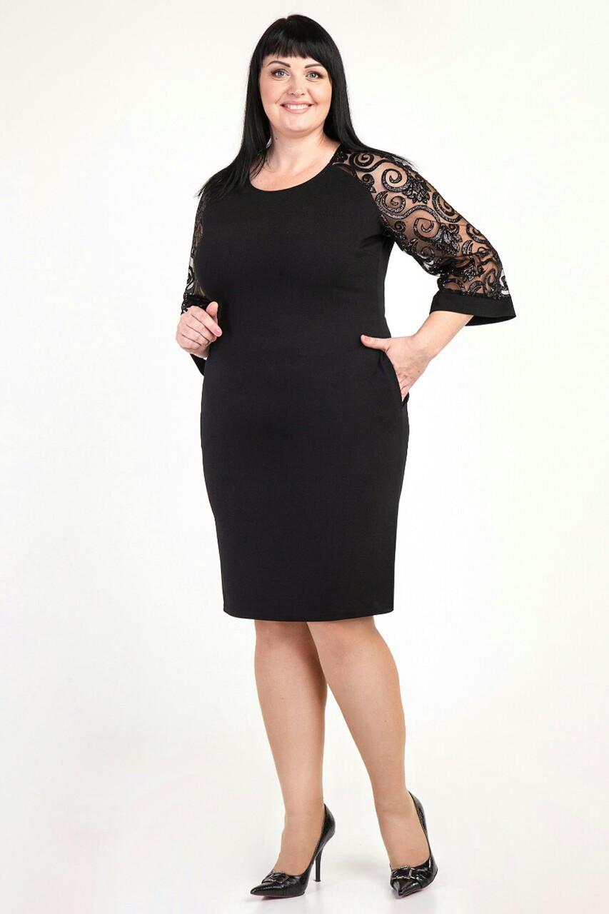 Елегантне чорне плаття жіноче